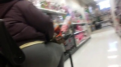 Fat ass, Bbw granny, Granny fat, Fat granny
