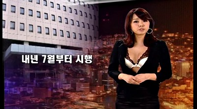 Korea, Naked, Koreans, News, Naked news