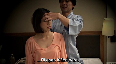 Japanese office, Japanese milf, Japanese massage