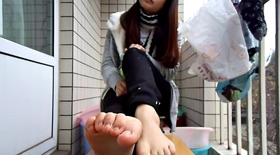 Chinese foot, Chinese c, Feet soles, Chinese w, Chinese feet, Asian feet