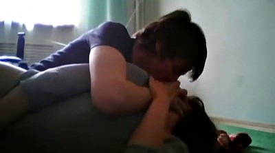Webcam, Teen couple