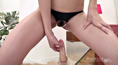Japanese solo, Japanese dildo solo, Japanese dildo, Japanese pussy solo