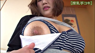 Japanese wife, Wife japanese