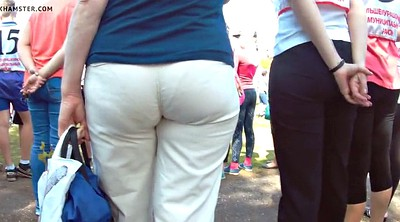 Big ass, White big ass, Hidden, Pants