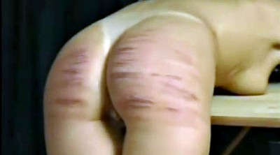 Spank, Caning, Version, Caned