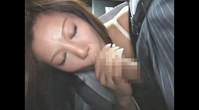 Japanese public, Lift, Lifting, Japanese babe, Public asian, Public japanese