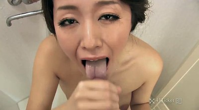 Japanese mature, Asian mature, Japanese matures, Uncensored, Shower masturbation, Japanese uncensored