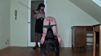 Teacher, Spank, Caning