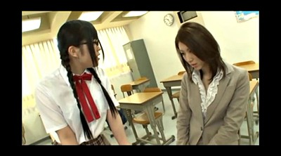 Japanese teacher, Japanese lesbian, Japanese glasses