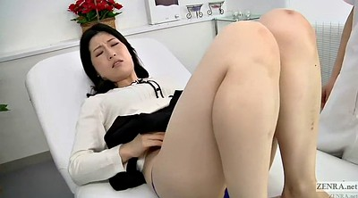 Japanese massage, Spitting, Massage lesbian, Subtitles, Subtitle, Massage japanese