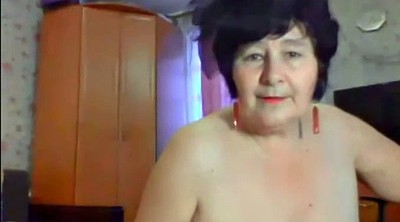 Grandma, Granny webcam, Game