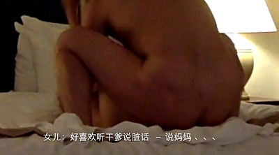 Chinese teen, Chinese sex, Chinese c, Chinese p, Chinese a, Chinese teens