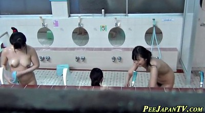 Japanese piss, Japanese bath, Japanese voyeur, Bathing, Asian piss, Pissing voyeur