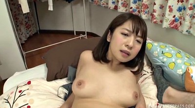 Japanese big tits, Cute japanese