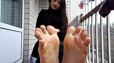 Asian foot, Sole, Chinese foot, Chinese feet, Teens, Foot sole