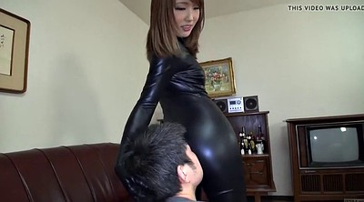 Japanese, Subtitles, Subtitled, Japanese latex