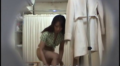 Japanese, Voyeur, Japanese girl, Change
