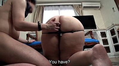 Japanese bbw, Japanese fat, Bbw japanese, Subtitle, Asian fat, Subtitles