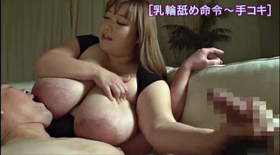 Japanese massage, Massage japanese, Japanese tits, Japanese massages