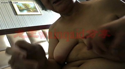 Chinese granny, Granny chinese, Chinese c, Chinese,granny, Chinese tits