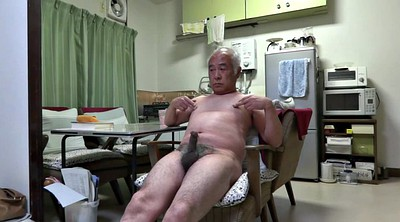 Asian, Japanese granny, Asian granny, Big nipples, Touch, Touching