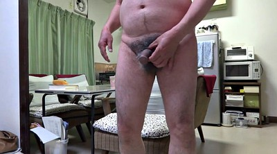 Japanese granny, Asian granny, Japanese nipples, Japanese gay, Granny handjob, Big nipples