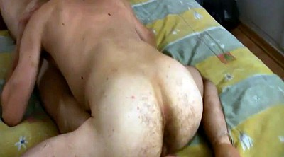 Big butt latin ass, Big butt latin, Latin ass, Latin anal, Gay big cock, Shaking