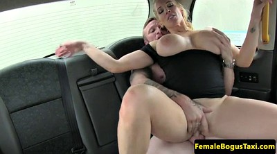 Facial amateur, Bouncing