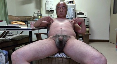 Old man, Asian old, Asian old man, Japanese old, Japanese granny, Japanese gay