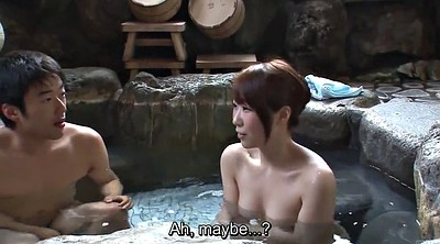 Japanese uncensored, Subtitle, Japanese subtitle, Bathing, Subtitles, Japanese threesome