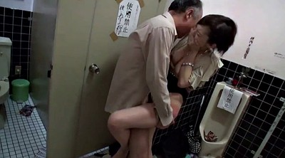 Toilet, Japanese old, Toilets, Japanese young, Japanese teens, Young japanese