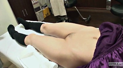 Japanese shaved, Subtitle, Japanese uncensored, Asian shaved, Pubic hair, Japanese hair