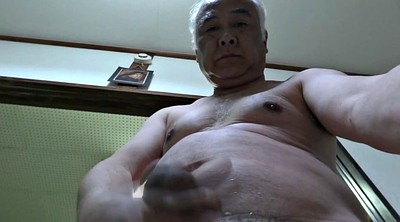 Japanese granny, Granny handjob, Grannies, Hot japanese, Asian granny, Asian grannies