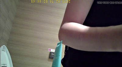 Spy, Asian cam, Spy cam, Chubby milf, Asian spy