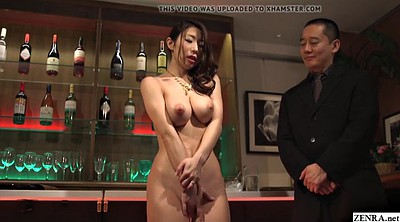 Japanese bdsm, Japanese wife