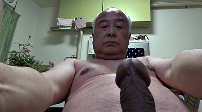 Japanese old, Japanese granny, Japanese old man, Asian granny, Old man cock gay, Japanese gay