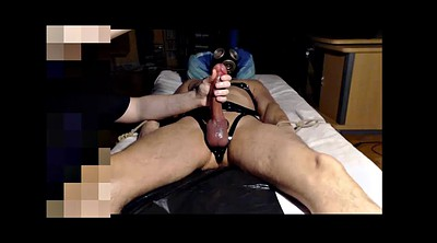 Bdsm, Edging, Gay edging, Cock milk