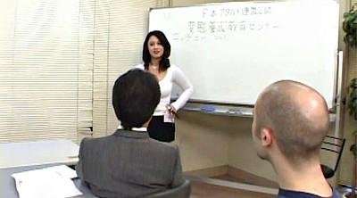 Asian, Milf teacher