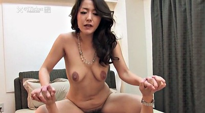 Asian mature, Uncensored japanese, Japanese uncensored, Japanese uncensor