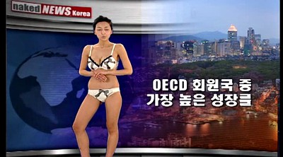 Korea, Korean, News, Naked news