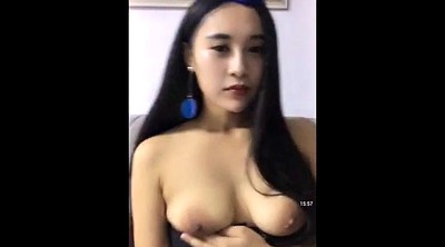 Chinese, Chinese girl, Flashing, Chinese girls, Chinese g, Chinese m