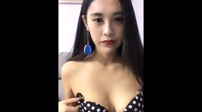 Flashing, Chinese girl, Chinese tits, Chinese girls