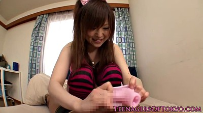 Shy, Japanese masturbation