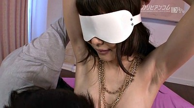 Japanese bdsm, Japanese bondage, Eye, Tied up, Asian bdsm, Bdsm asian