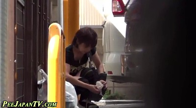 Japanese piss, Skirt, Japanese public, Japanese voyeur, Japanese pee, Dress