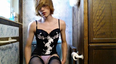 Transsexual, Show off