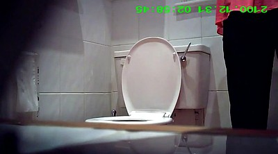 Toilet, Voyeur toilet, Hidden cam toilet