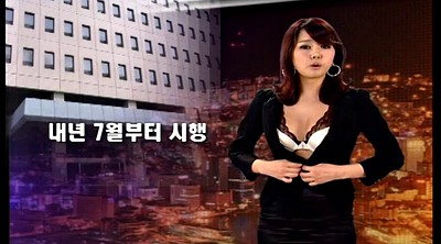 Korea, Naked news, News