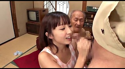 Old man, Old japanese, Japanese old man, Japanese granny