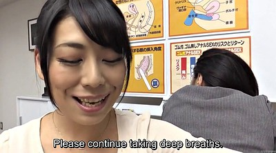 Japanese, Japanese massage, Japanese teacher, Japanese lesbian, Subtitle, Bizarre